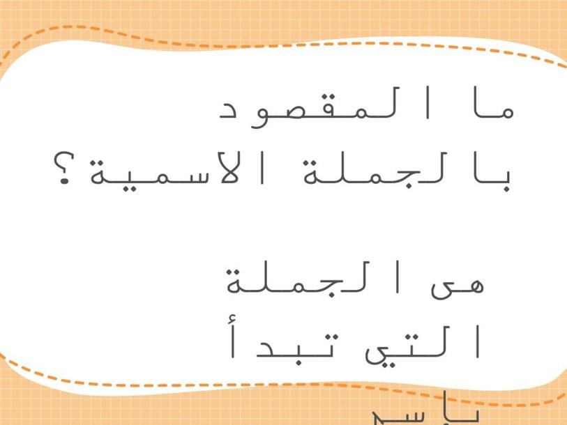 undefined by Yassmin Abdelmohsen