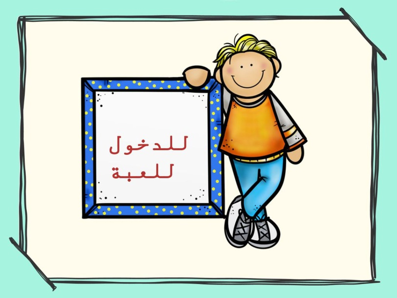 undefined by shatha AL-saadi