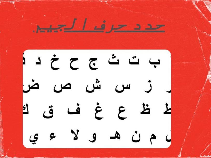 undefined by Esraa Alriyami