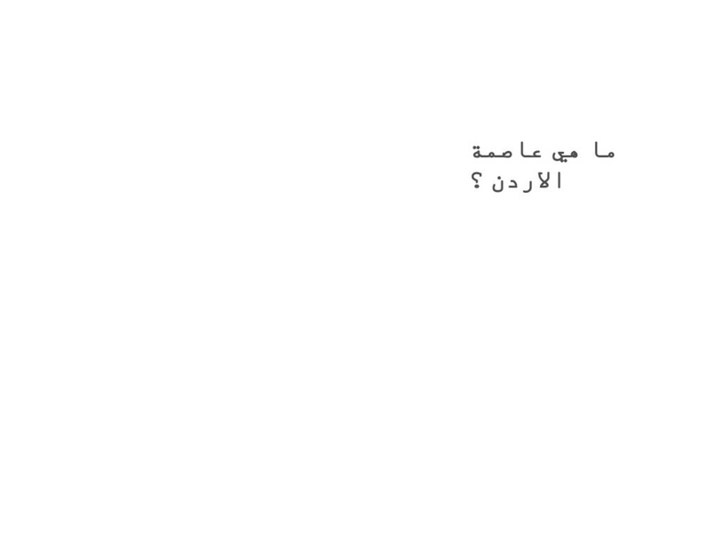 undefined by عماد ماجا