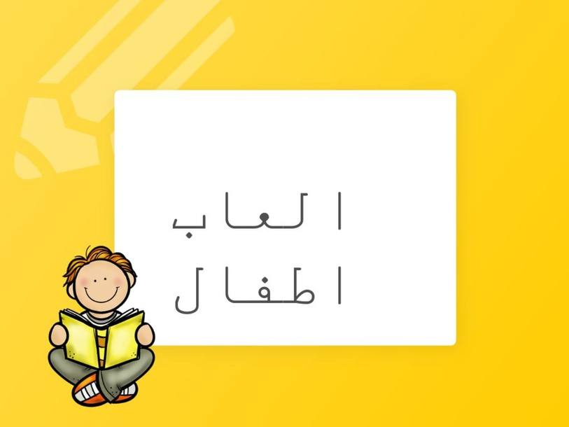undefined... by Asmaa Adnan Alsaeed