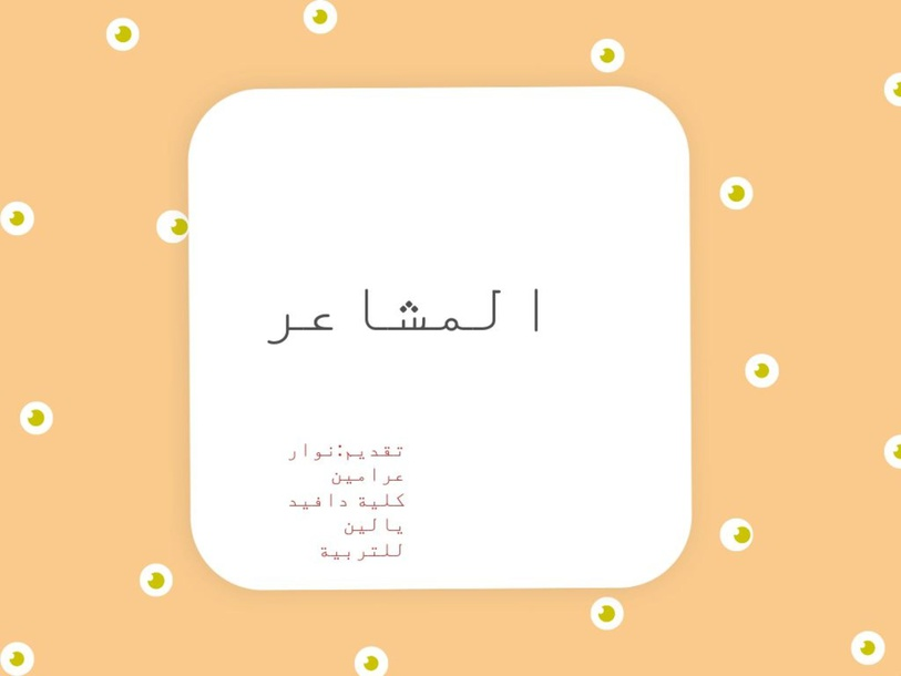 undefined by NAWAR ARAMEEN