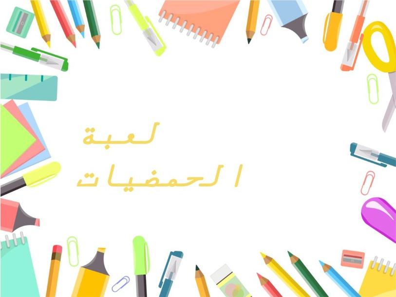 undefined by زكيه الافينش