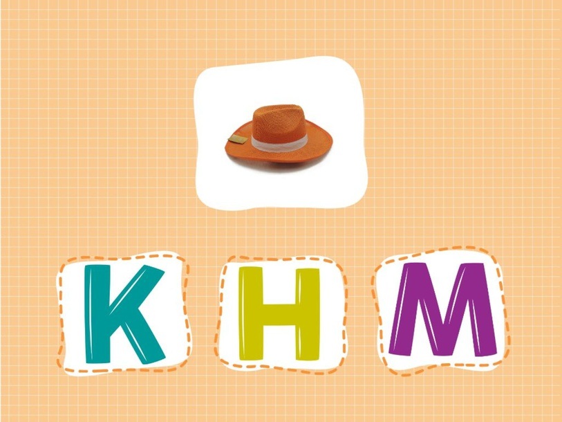 word game by Apple Mae Ancheta