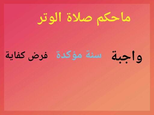 wwwwwww by Wafaa Wafaa