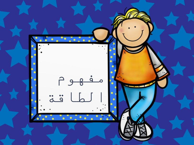 yasmin aladlouni by Jasmine Mohammad