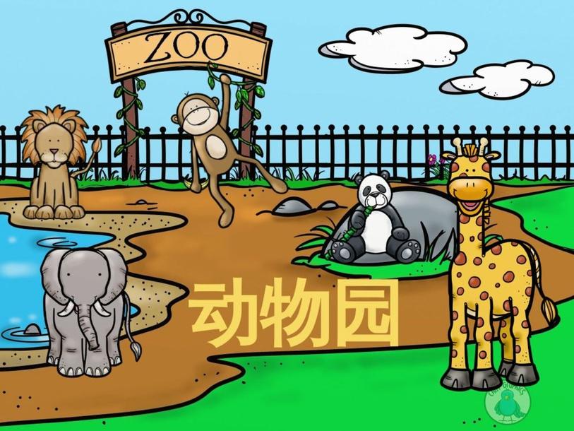 zoo by Su Su